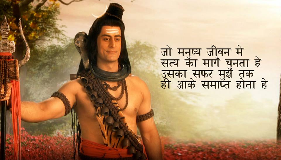 Why Lord Shiva Is Know As Kalantak: One Who Ends Time